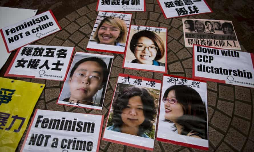 Portraits of Li Tingting (top left), Wei Tingting (top right), Wang Man, Wu Rongrong and Zheng Churan (bottom left to right) during a protest calling for their release in Hong Kong on 11 April.