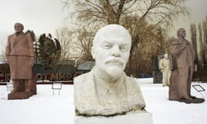Moscow monument park