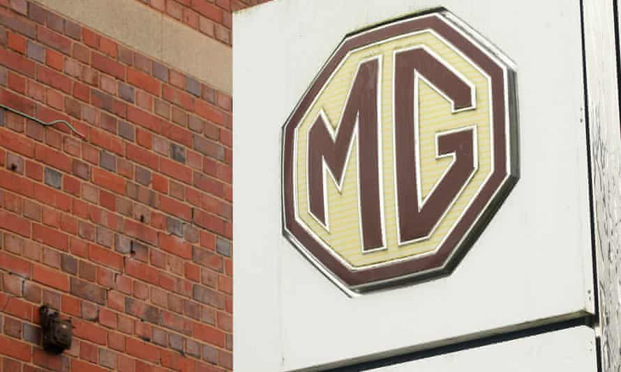 Former MG Rover plant in Birmingham. The appeals panel said Deloitte ensured the new directors, rather than MG Rover Group, benefited from 'expected very substantial' profits.