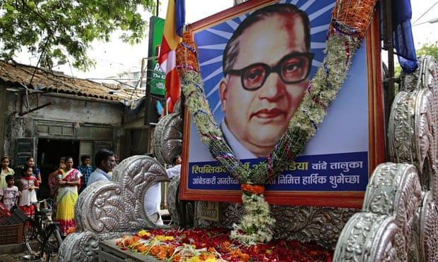 Procession to mark BR Ambedkar's birthday anniversary
