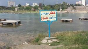 Dezful River, Iran