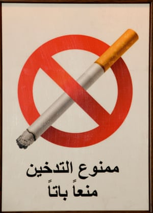 A No Smoking sign in Syria