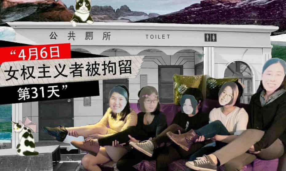 Supporters of the five feminists detained by authorities in China use new media to voice their support.