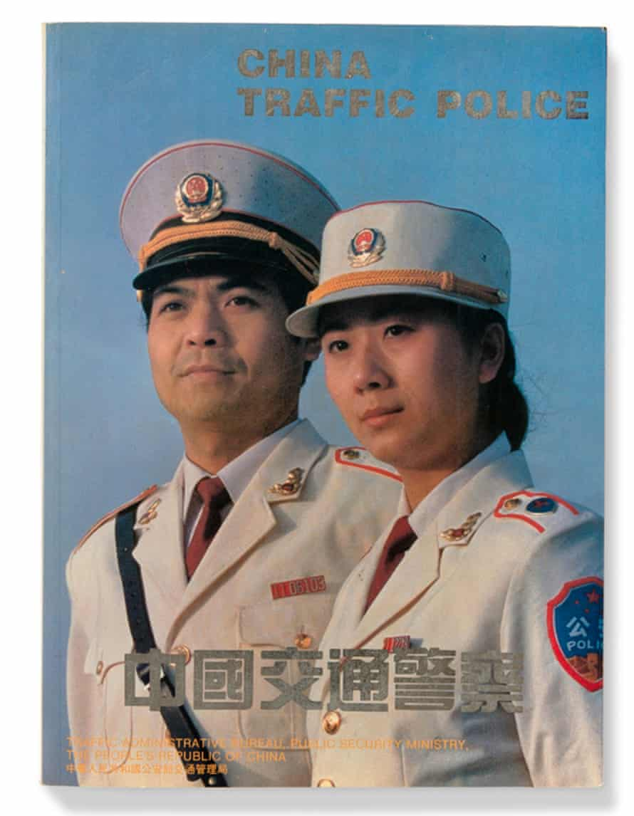 China traffic police, 1989