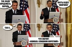 Cartoon lampooning Barack Obama