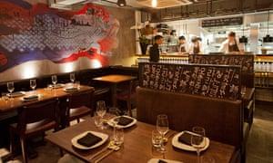 The dining room at Jinjuu