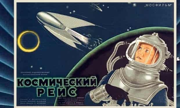 Cosmic Voyage, (1935) poster