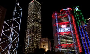 The Hong Kong and Shanghai Banking Corporation building in Hong Kong, right, where daily trading volume in HSBC shares was the second highest ever recorded following the news of its review.