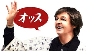 One of Paul McCartney's new sound stickers on Line.