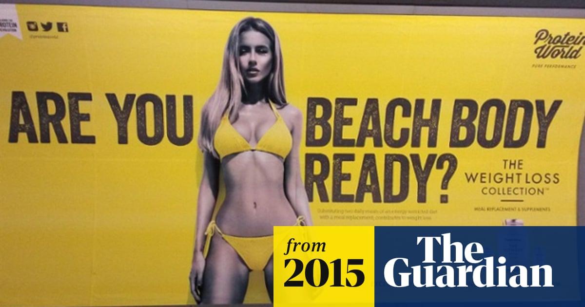 2f9d8c417de11 Protein World's 'beach body ready' ads do not objectify women, says watchdog
