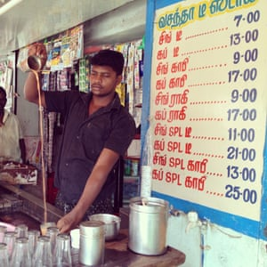 Chai stand, Tamil
