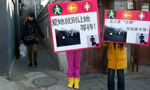 Occupying Toilets movement spreads to Beijing, flushed with success