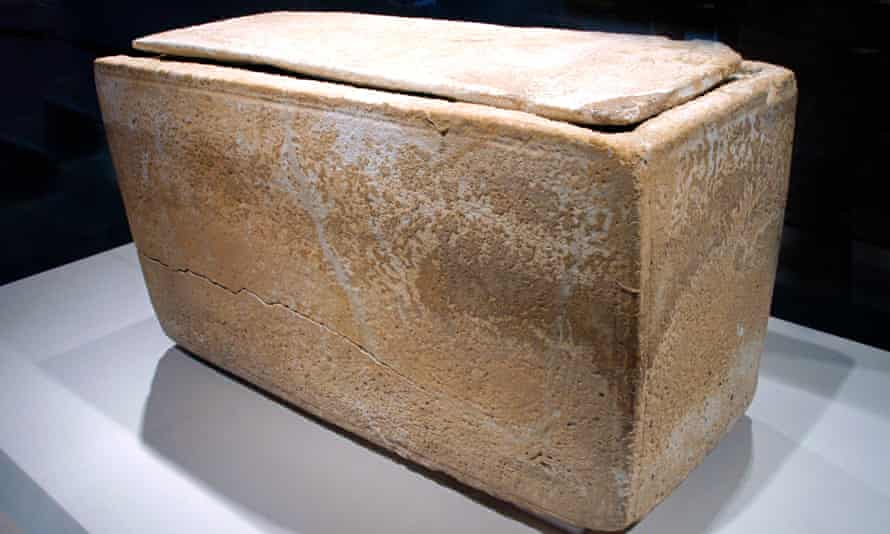 Box Reported To Have Contained Jesus' Brother's Remains