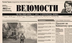Sonoma has sold its stake in Russian business daily Vedomosti