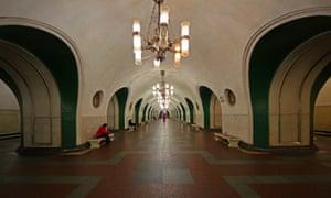 VDNKh Moscow metro