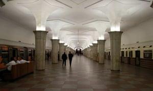 Kropotkinskaya Moscow metro