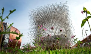 The UK pavilion at Expo 2015.
