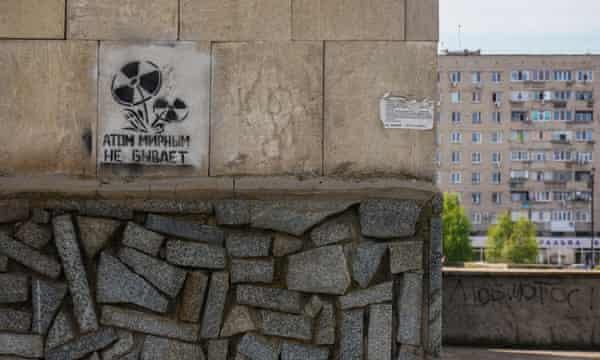 Grafiti in Energodar, the closest town to Zaporizhia Nuclear Power Station