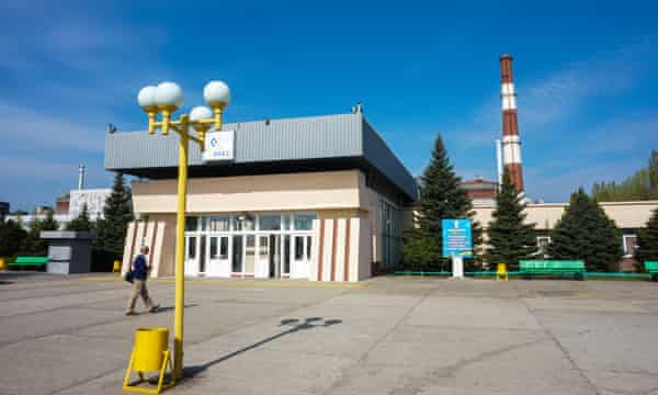 Entrance of Zaporizhia Nuclear Power Station