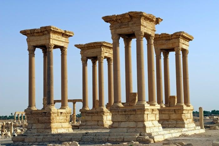 The Tetrapylon on the Cardo Maximus