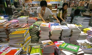 Book Fair in Hong Kong