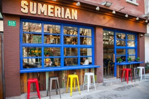 Sumerian, an independent coffee shop in Shanghai's Jing'an district.
