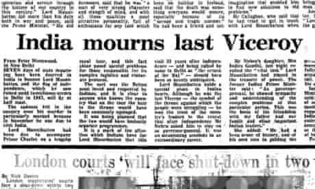 Guardian, 28 August 1979, p2
