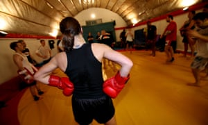 mixed marital arts gym in london