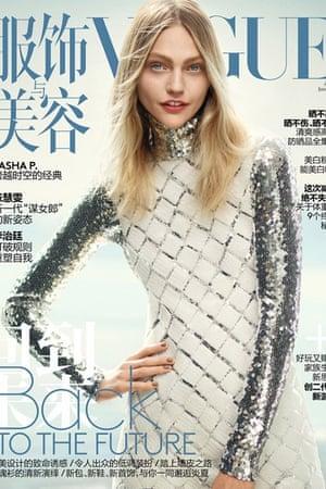 Sasha Pivovarova on the cover of Vogue China's June 2015 issue