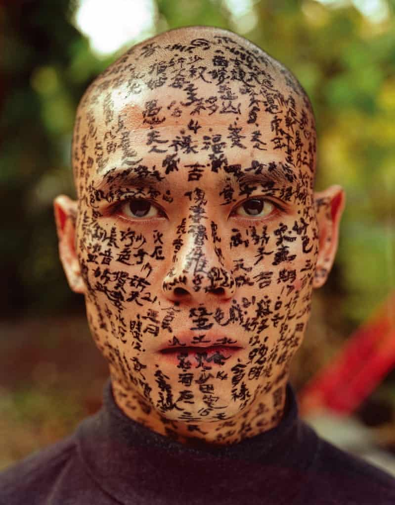 Zhang Huan's Family Tree (2000), Go East