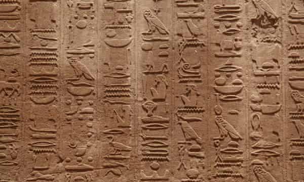 Hieroglyphics.
