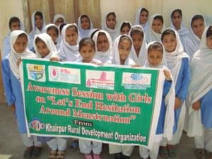 Khairpur Rural Development Organisation