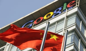 Google's Chinese headquarters in Beijing. The tech giant's relationship with China has caused it headaches from democracy activists and government officials alike.