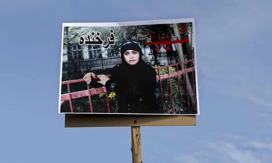 A picture of Farkhunda, an Afghan woman who was beaten to death by a mob in Kabul.