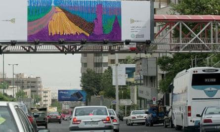 Billboards in Tehran streets