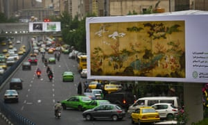Billboards in Tehran showing artworks by Iranian and foreign artists.