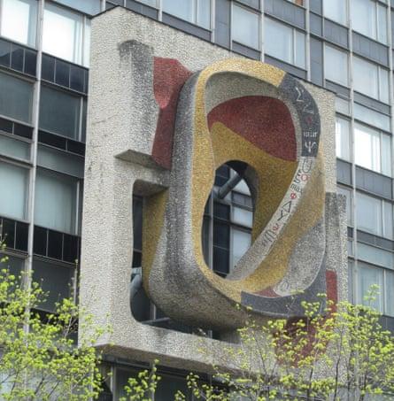 The Central Economic Mathematical Institute's Möbius strip sculpture.