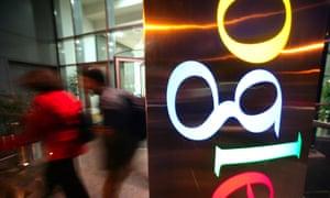 Employees leave the Google Inc. European headquarters in Barrow Street, Dublin, Ireland