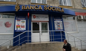 A Banca Sociala branch in Chisinau city, Moldova.