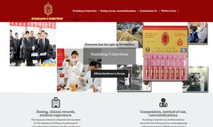 A screengrab of the website of the North Korean wonder-drug Kumdang-2, taken on 19 June 2015.