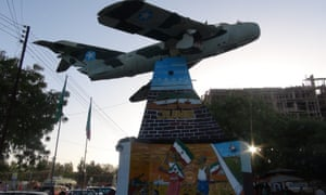 A memorial monument in the midtown of Hargeisa