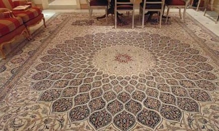 A Nain carpet made in central Persia is up for grabs.