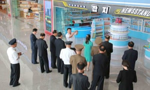 """In April 2015, <a href=""""http://www.kcna.co.jp/item/2015/201504/news12/20150412-01ee.html"""">Kim Jong-un called for</a> 'artistry, visual quality and cultural level in designing the logo of the airport, signboards of service networks and posters' ahead of Pyongyang International's opening"""