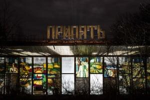 Former cafe in the ghost city of  Pripyat near Chernobyl