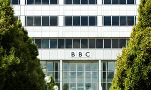 The BBC White City campus in west London.