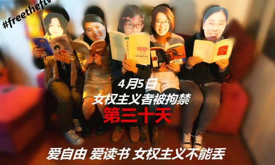 Activists with face masks campaign at the time of the arrests of Li Tingting, Zheng Churan, Wei Tingting, Wu Rongrong and Wang Man.