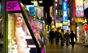 Tokyo Gay Bar Guide 2019 - exclusive reviews, photos, gay ...