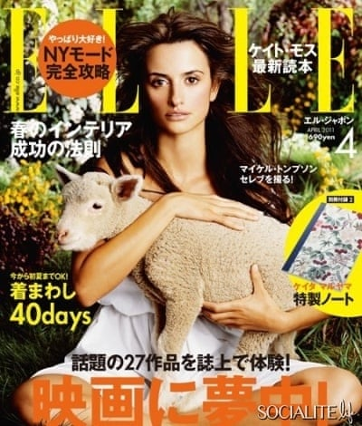 Penelope Cruz with a lamb on the March 2011 issue of Elle Japan Elle Japan