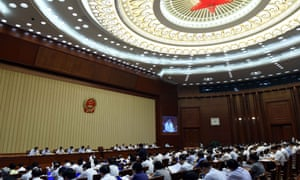 The National People's Congress in Beijing.