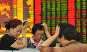 Chinese small investors